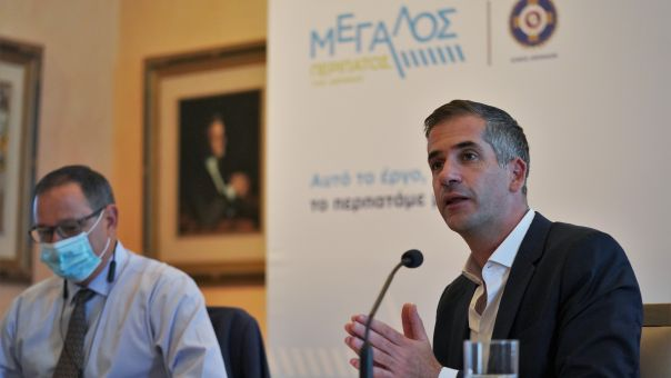 Δημόσια διαβούλευση για Μεγάλο Περίπατο στον Δήμο Αθηναίων για ενίσχυση της οικονομίας της Αθήνας
