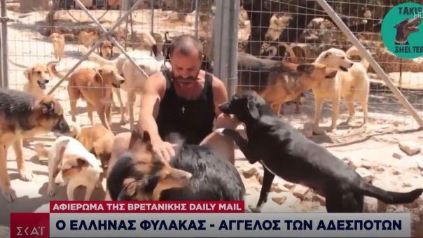 Τάκης Προεστάκης: Ο Κρητικός «άγιος των σκύλων» που έγινε αφιέρωμα στην Daily Mail