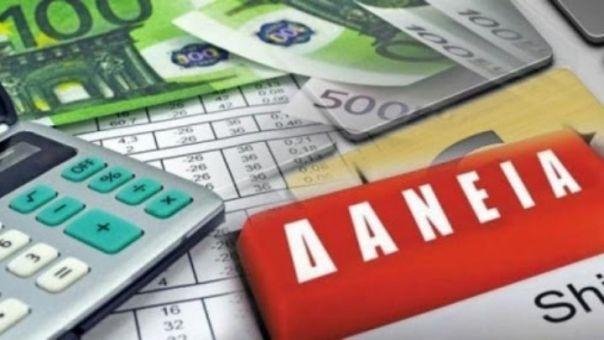 Ανοίγει η πλατφόρμα για επιδότηση δανείων με υποθήκη α' κατοικία - Κριτήρια - Δικαιούχοι