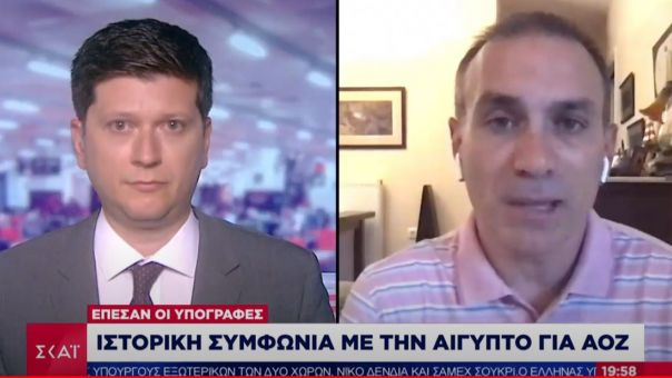 ΑΟΖ Ελλάδας - Αιγύπτου: Φίλης, Καιρίδης εξηγούν πώς εμβολίζει το τουρκολιβυκό μνημόνιο