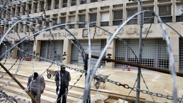 Λίβανος: Υπό κράτηση 16 ύποπτοι για την πολύνεκρη έκρηξη