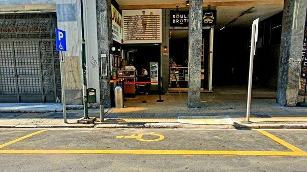 Νέες θέσεις στάθμευσης για ΑμεΑ από τον Δήμο Αθηναίων (pics)