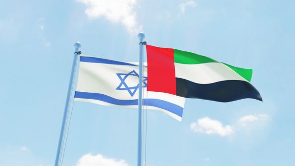 ΗΑΕ-Ισραήλ: Υπουργικές διαβουλεύσεις για την ασφάλεια παροχής τροφής και νερού