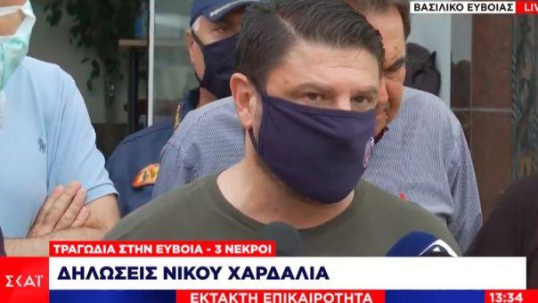 Χαρδαλιάς από Εύβοια: Πέντε νεκροί, δύο αγνοούμενοι- Γιατί δε χρησιμοποιήθηκε το 112