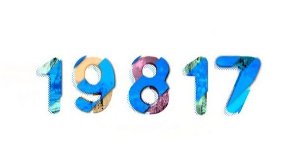 """Κάλεσε το 19817 - Ο νέος πενταψήφιος αριθμός του """"Όλοι Μαζί Μπορούμε"""""""