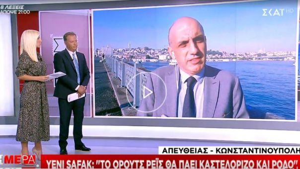 Yeni Safak: Το Ορούτς Ρέις θα πάει στο Καστελόριζο και τη Ρόδο