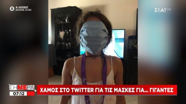 ΚΕΔΕ για μάσκες: Κρυφτούλι ανευθυνο-υπεύθυνων γραφειοκρατών