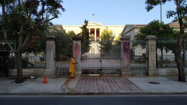 Αντιγκράφιτι από τον Δήμο Αθηναίων στο Εθνικό Μετσόβιο Πολυτεχνείο ( φωτο και βιντεο)