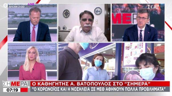 Βατόπουλος σε ΣΚΑΪ: Νοσηλεία σε ΜΕΘ και κορωνοϊός αφήνουν προβλήματα