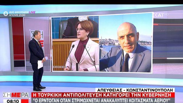 Τουρκική αντιπολίτευση σε Ερντογάν: Όταν στριμώχνεστε, ανακαλύπτετε κοιτάσματα αερίου