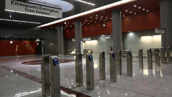 Μετρό:Αποκαταστάθηκε η κυκλοφορία στο τμήμα Δ. Πλακεντίας-Αεροδρόμιο