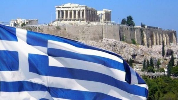 ΙΟΒΕ: Δυνατότητες σημαντικής ανάκαμψης το 2021 για την ελληνική οικονομία
