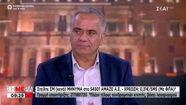 Σκουρλέτης-ΣΚΑΪ: Ο Κοντονής αποχώρησε μόνος του – Βαρύ να λες σταλινική αριστερά τον ΣΥΡΙΖΑ