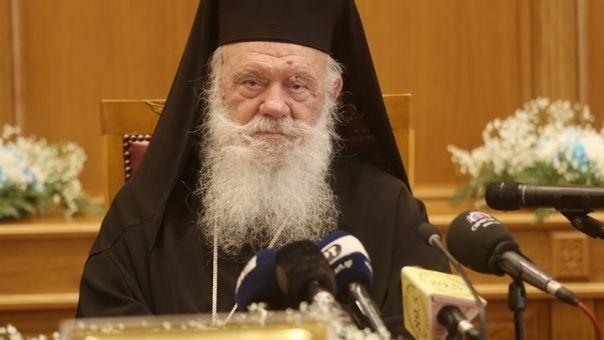 Με κορωνοϊό σε ΜΑΦ του Ευαγγελισμού ο Αρχιεπίσκοπος Ιερώνυμος-Το μήνυμα του