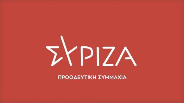 Σκληρή επίθεση ΣΥΡΙΖΑ στην κυβέρνηση για την πανδημία