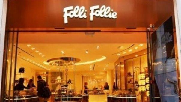 Υπόθεση Folli – Follie: Παραπέμπονται σε δίκη 21 άτομα