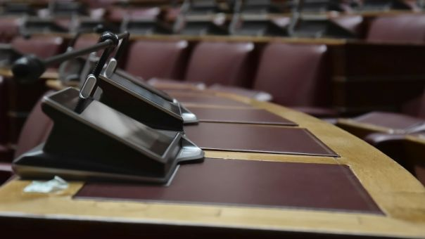 Στη Βουλή οι δικογραφίες για Καλογρίτσα -Παππά και Folli Follie
