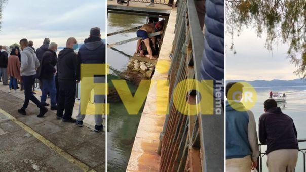 Θεοφάνεια: Εσπευσμένα στο ΚΑΤ ο νεαρός από την Εύβοια που βούτηξε για τον σταυρό και τραυματίστηκε