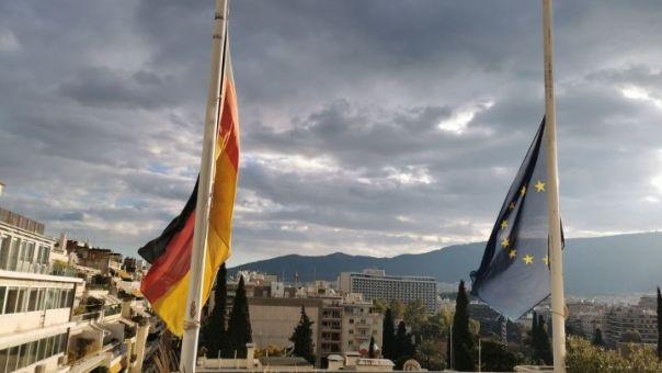 Γερμανική πρεσβεία: Μεσίστια η γερμανική σημαία για την 76η επέτειο απελευθέρωσης του Άουσβιτς