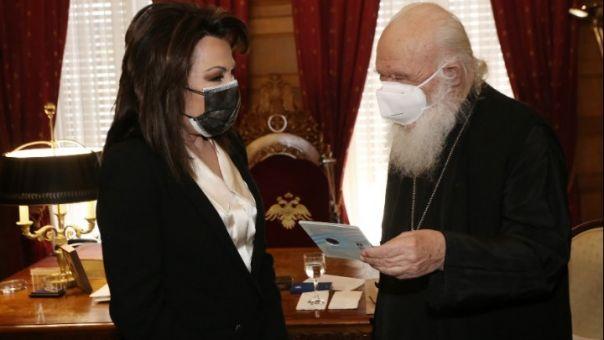 «Ελλάδα 2021»: Συνάντηση Ιερωνύμου και Αγγελοπούλου-Δασκαλάκη
