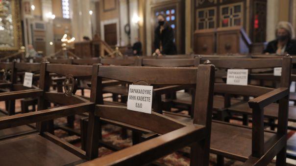 Εύβοια: Εκκλησία στον δήμο Κύμης Αλιβερίου θα τελέσει την Ανάσταση στις 12 τα μεσάνυχτα παρά την οδηγία της Ιεράς Συνόδου