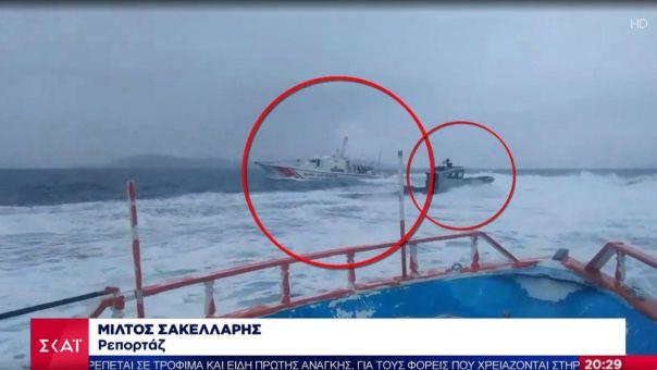 Ίμια: τουρκική ακταιωρός παρενοχλεί ελληνικό αλιευτικό- Διάβημα για την νέα πρόκληση (vid)