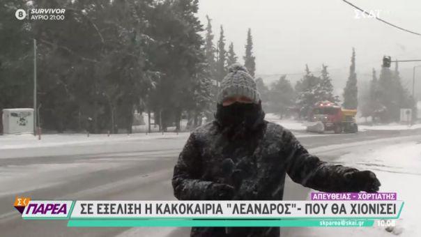 Στα λευκά ντύθηκε η Θεσσαλονίκη-Χιόνι σε Λάρισα, Τρίκαλα, Ήπειρο, Εύβοια, Βοιωτία