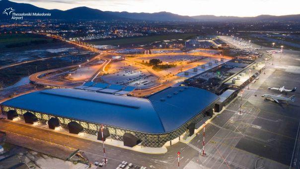 Τα 14 αναβαθμισμένα αεροδρόμια από τη Fraport Greece - Τι αλλάζει - Οι νέες υπηρεσίες