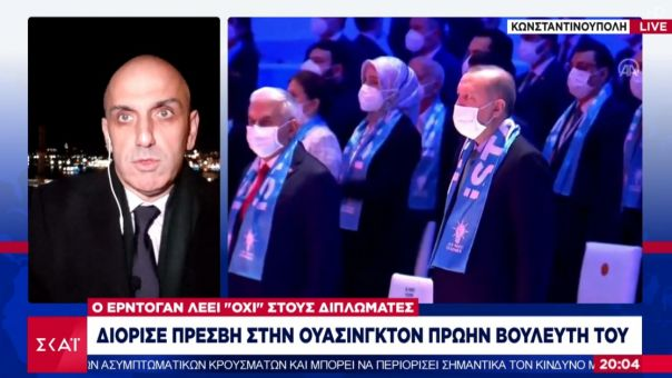 """Τουρκία: Παλινωδίες Ακάρ για τους S-400 - Ο Ερντογάν έβαλε """"δικό του άνθρωπο"""" στις ΗΠΑ"""