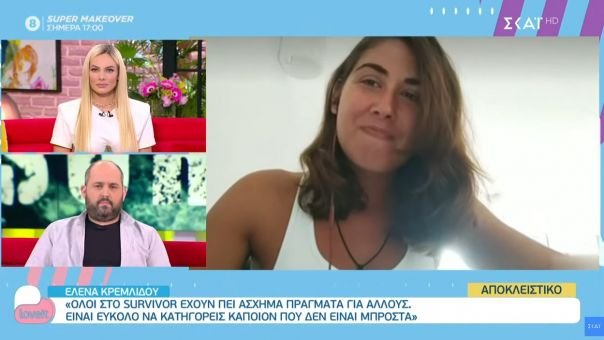 Survivor: Η Έλενα Κρεμλίδου μιλά για τη μυστική συμφωνία που έκανε με τον James (vid)
