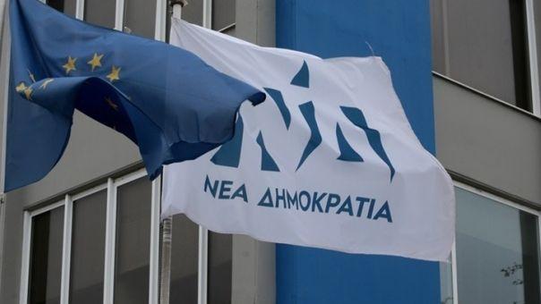 Αναστολή κομματικής ιδιότητας για Ακριτίδου και Τσαβλή από τη ΝΔ