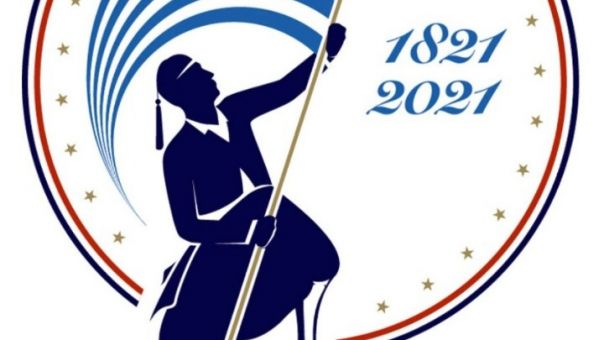 Eπιμορφωτική δράση του Ομίλου για την Unesco Νομού Ζακύνθου για εορτασμο 1821-2021