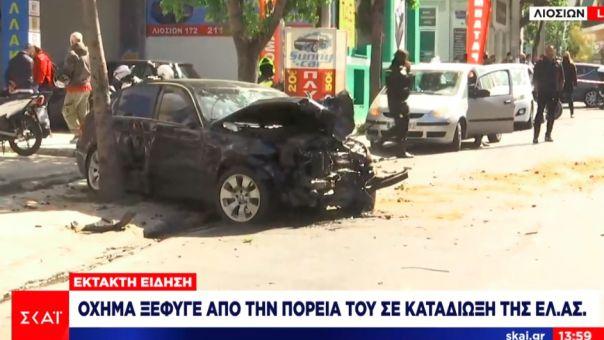 Λιοσίων: Όχημα ξέφυγε από την πορεία του σε καταδίωξη της ΕΛΑΣ – 4 οι τραυματίες (vid)
