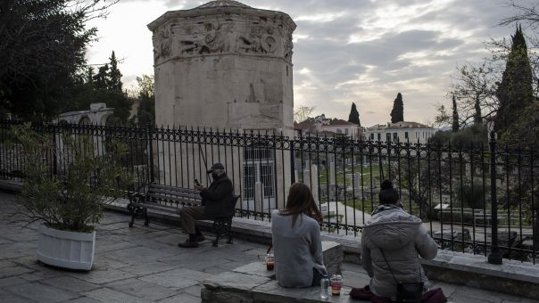 Εurostat - Ευρωζώνη: Σε Μάλτα και Ελλάδα οι υψηλότερες αυξήσεις του ΑΕΠ στο τρίμηνο