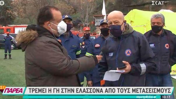Παπαγεωργίου - ΣΚΑΪ: Πιθανότατα εντός της ημέρας θα στηθεί οικισμός για τους σεισμόπληκτους