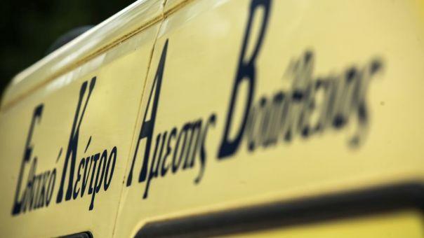 Τραγωδία στο Ρέθυμνο: Ζευγάρι βρέθηκε σε χαντάκι - Νεκρός ο άνδρας