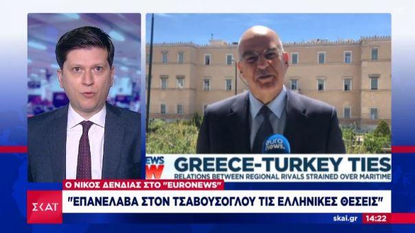 Δένδιας σε Euronews για μπρα ντε φερ με Τσαβούσογλου: Του επανέλαβα τις ελληνικές θέσεις