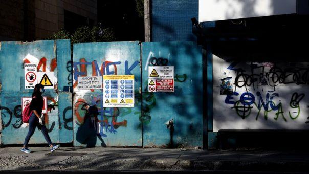 Κύπρος: Δύο νεκροί και 269 νέα κρούσματα κορωνοϊού