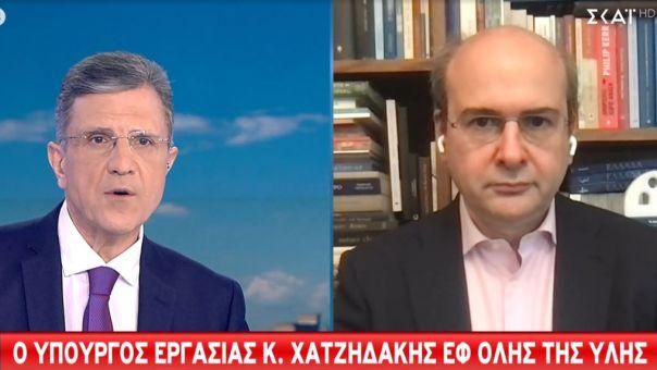 Χατζηδάκης-ΣΚΑΪ: 300.000 πολίτες θα πάνε δωρεάν διακοπές -Τι είπε για ψηφιακή κάρτα και εργασιακό νομοσχέδιο