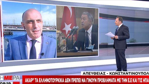 Νέα πρόκληση Ακάρ: Η Ελλάδα προκαλεί –Μάταιες οι προσπάθειές της να ακυρωθεί το τουρκολιβυκό μνημόνιο