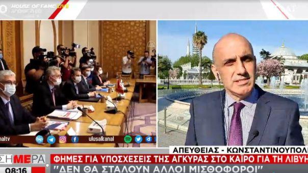Προσέγγιση Αιγύπτου από Τουρκία και υποσχέσεις για Λιβύη και Αν. Μεσόγειο