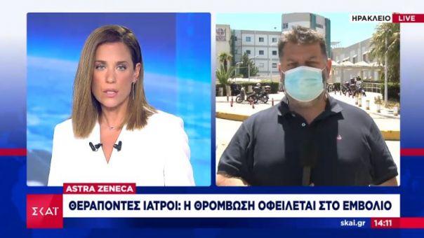 Γιατροί 35χρονου από Κρήτη: Οι θρομβώσεις οφείλονται στο εμβόλιο της AstraZeneca