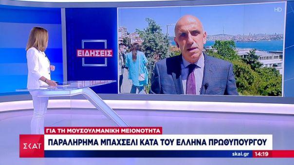Νέο παραλήρημα Μπαχτσελί - Τουρκικά ΜΜΕ: Στην Αθήνα ο Τσαβούσογλου στις 31 Μαΐου