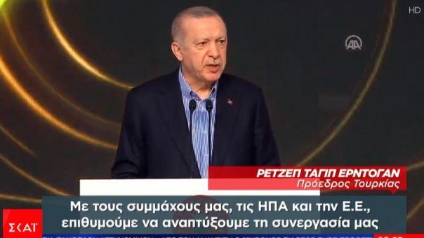 Ένας άλλος… Ερντογάν: Είμαστε ικανοποιημένοι με την Ελλάδα! Η «ανάσα» του Ιμάμογλου
