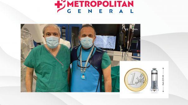 Νέας γενιάς βηματοδότης χωρίς ηλεκτρόδια τοποθετήθηκε στο Metropolitan General