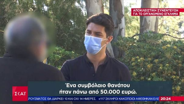 Άνθρωπος της νύκτας αποκαλύπτει στον ΣΚΑΪ: Δεν πάει Έλληνας με 5.000 να σκοτώσει (vid)