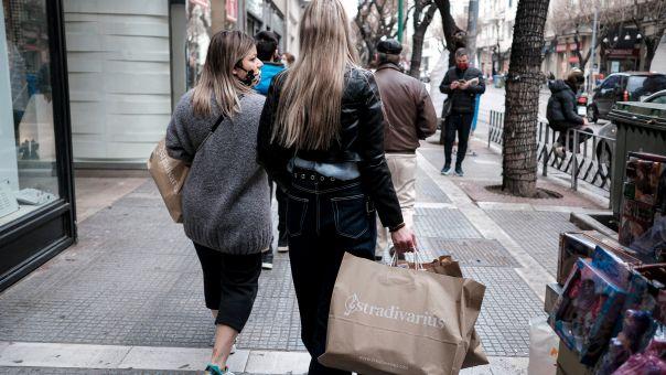 Εμπορικός Σύλλογος Αθηνών: Μείωση ενοικίου 100% σε υποκαταστήματα λιανικής ασχέτως κύριου ΚΑΔ
