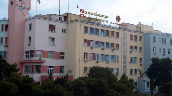 Τα πιθανά αίτια για τον θάνατο του 8χρονου-Η ανακοίνωση του νοσοκομείου