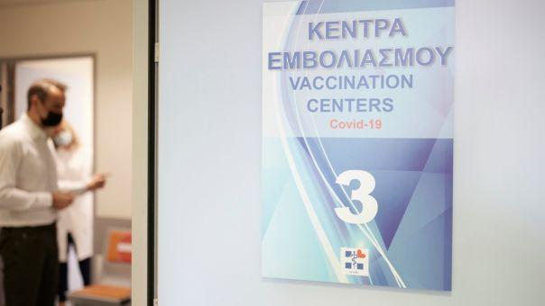 Μητσοτάκης: Κλείστε το ραντεβού σας- Το καλύτερο εμβόλιο είναι το γρηγορότερο