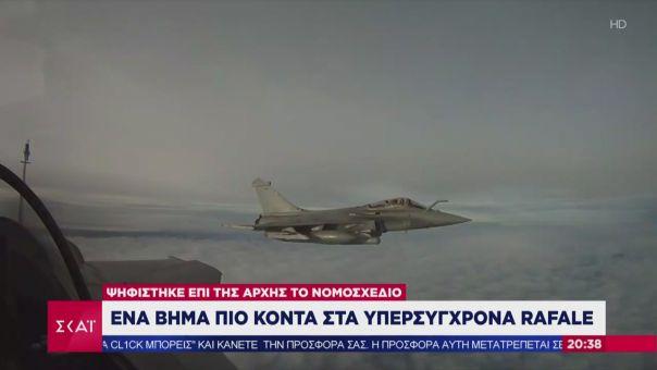 Rafale: Ένα βήμα πιο κοντά στα μαχητικά-αιχμή του δόρατος για τη πολεμική αεροπορία (vid)